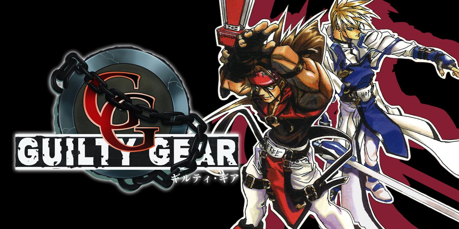 guilty-gear