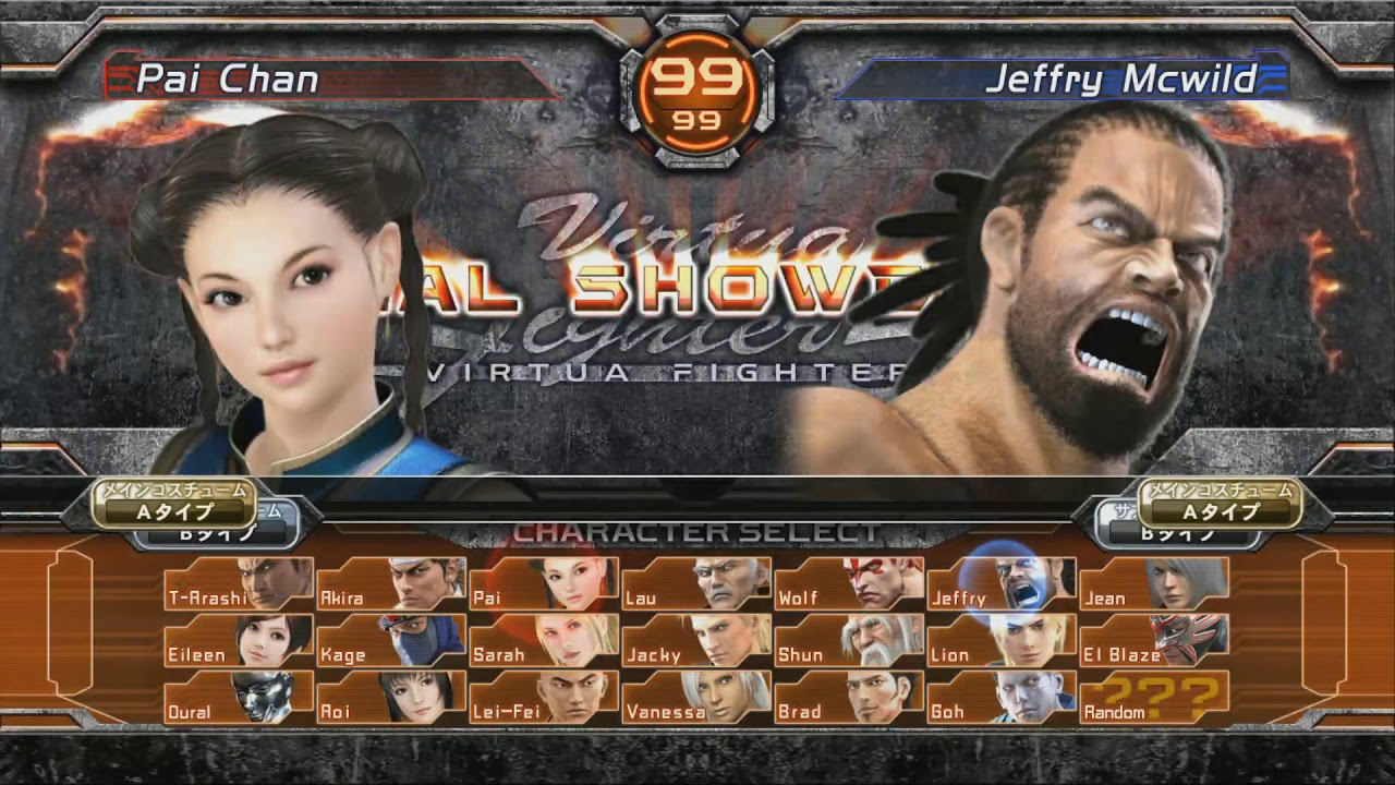 Novo Virtua Fighter